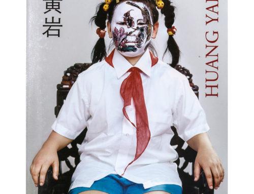 HuangYan